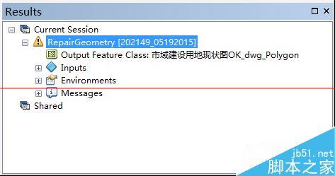 依次展开ToolboxesSystem ToolboxesData Management Tool要素(Features)几何修复(Repair Geometry); 3、在弹出的窗口中设置修复图层